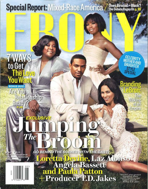 Jumping-the-broom-ebony